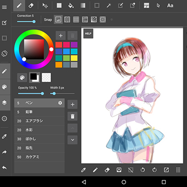 Cartoon Drawing Software For Ipad
